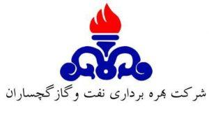 Gachsaran Logo
