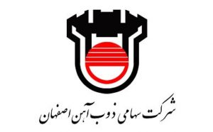 logo zob ahan11